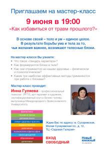 Гуляева_9_июня-01