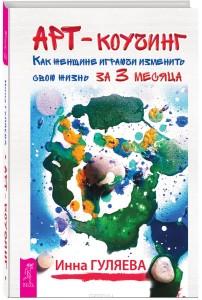 книга1.2
